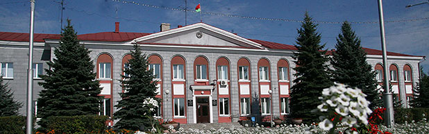 Калинковичский районный исполнительный комитет