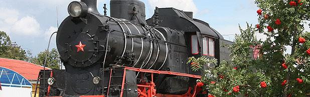 Памятник 125-летию Полесской железной дороги