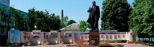 Площадь им. В.И.Ленина