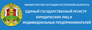 веб-портал ЕГР