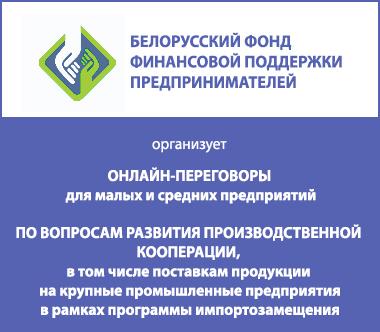 Легпром