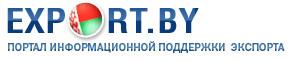 Портал информационной поддержки экспорта