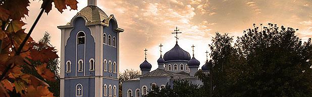 Храм іконы Свята-Казанскай Божай Маці