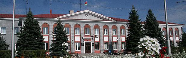 Калінкавіцкі раённы выканаўчы камітэт
